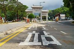 Hong Kong - 20 de novembro de 2015: Porta da entrada ao Po Lin Monastery fotos de stock royalty free