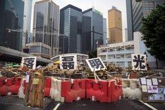 HONG KONG - 7 DE NOVIEMBRE: Fotografía de archivo