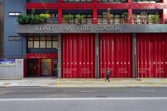 Hong Kong - 19 de noviembre de 2015: Fachada del parque de bomberos Fotografía de archivo libre de regalías