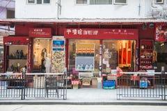 Hong Kong - 23 de septiembre de 2016:: anticuario en el camino de Hollywood Fotos de archivo libres de regalías