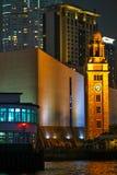 HONG KONG - 3 de setembro de 2017: Vista da água no landm histórico fotografia de stock royalty free