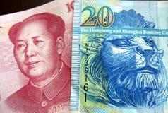 Hong Kong-de verbinding van de dollar met RMB Stock Afbeelding