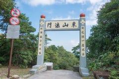Hong Kong, Dec - 11 2015: Gruba Mun Antyczna ścieżka sławna wycieczka turysyczna Fotografia Stock
