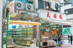 Hong Kong, Dec - 07 2015: Owoce morza ulica sławny Turystyczny punkt ja Fotografia Stock
