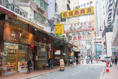 Hong Kong, Dec - 07 2015: Owoce morza ulica sławny Turystyczny punkt ja Obrazy Stock