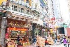 Hong Kong, Dec - 07 2015: Owoce morza ulica sławny Turystyczny punkt ja Zdjęcie Stock