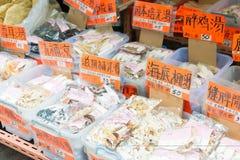 Hong Kong, Dec - 04 2015: Tai Po rynek sławny Turystyczny punkt wewnątrz Obraz Stock