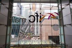 Shopping mall in Hong Kong Stock Image