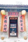 Hong Kong - December 04 2015: Man Mo Temple en berömd historisk plats I Royaltyfri Foto