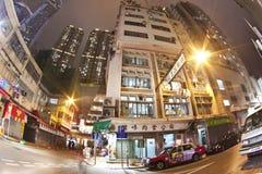 Hong Kong del centro alla notte Fotografia Stock Libera da Diritti