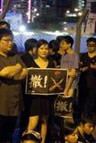 Hong Kong deltagareprotest 9/7/12 Arkivfoton