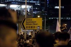 Hong Kong deltagareprotest 9/7/12 Royaltyfria Bilder