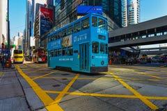 Hong Kong Ding Ding Stock Image