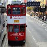 Hong Kong Ding ding Stock Photos