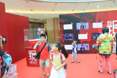 Hong Kong Discover the Basic Law exhibition 2015 royalty free stock photography