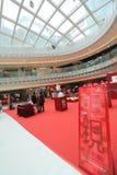 Hong Kong Discover de Basiswetstentoonstelling 2015 Royalty-vrije Stock Afbeeldingen