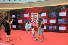 Hong Kong Discover de Basiswetstentoonstelling 2015 Royalty-vrije Stock Afbeelding