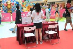 Hong Kong Discover die Grundgesetzausstellung 2015 lizenzfreie stockfotografie