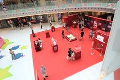 Hong Kong Discover die Grundgesetzausstellung 2015 stockbilder