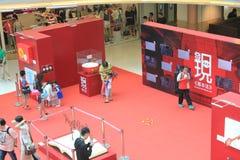 Hong Kong Discover die Grundgesetzausstellung 2015 stockbild