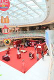 Hong Kong Discover die Grundgesetzausstellung 2015 stockfotos