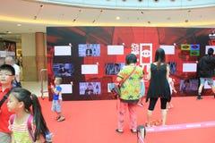 Hong Kong Discover a exposição 2015 das leis de base Foto de Stock