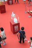 Hong Kong Discover l'exposition 2015 de loi fondamentale Image libre de droits