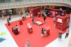 Hong Kong Discover la exposición 2015 de la ley orgánica Fotografía de archivo libre de regalías
