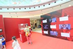 Hong Kong Discover la exposición 2015 de la ley orgánica Imágenes de archivo libres de regalías