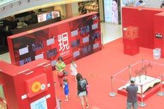 Hong Kong Discover la mostra 2015 di legge fondamentale Immagine Stock Libera da Diritti