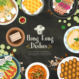 Hong Kong dishes Royalty Free Stock Image