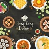 Hong Kong disk vektor illustrationer