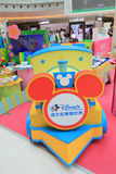 2015 Hong Kong Disney's World Family Sweetheart Baby Carnival Stock Image
