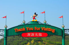 Hong kong disneyland Stock Images