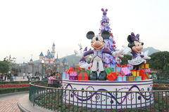 Hong Kong Disneyland royaltyfria bilder