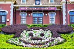 Hong Kong Disneyland Royalty Free Stock Image