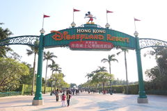 Hong Kong Disneyland Stock Photo