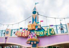 HONG KONG DISNEYLAND: It`s a small world. It`s a small world, Hong Kong Disneylnd Stock Images