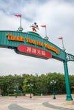 Hong Kong Disneyland Theme Park royaltyfri bild