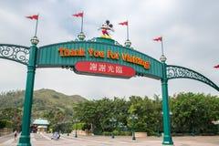 Hong Kong Disneyland Theme Park royaltyfri fotografi