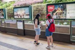 Hong Kong Disneyland Train Station imagens de stock
