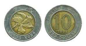 Hong Kong dix pièces de monnaie du dollar d'isolement sur le blanc Images libres de droits