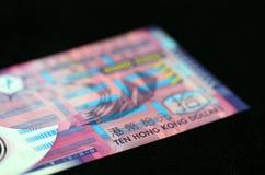 10 Hong Kong dollar på en mörk bakgrund Arkivbild