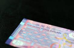 10 Hong Kong dollar på en mörk bakgrund Royaltyfri Foto