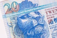 Hong Kong 20 dollardocument bankbiljet Stock Afbeelding