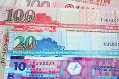 Hong Kong Dollars Stock Image