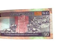 Hong Kong dollars. Fifty Hong Kong dollar note isolated on white Stock Images