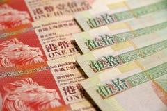 Hong Kong Dollars Royalty Free Stock Photography