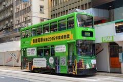 Hong Kong double deck tram, Hong Kong Island Stock Images