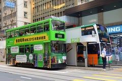 Hong Kong double deck tram, Hong Kong Island Royalty Free Stock Photography
